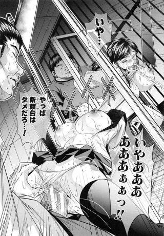 【NTR漫画】母娘を揃って拷問部屋へ…二人とも拷問に近い形で輪姦され 続け失禁アクメ