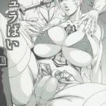 悪魔に取り憑かれてしまった燐はシュラを押し倒して強制パイズリすると生ハメ セックスするww【青の祓魔師 エロ同人誌・エロ漫画】