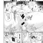【エロ漫画】学園内の男達の玩具にされ淫らに堕ちていく肉便器JKwww
