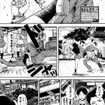 【エロ漫画・エロ同人】喧嘩最強のギャルJKの先輩に女装して女と思われ てるからおっぱいしゃぶったったwww