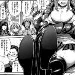 【エロ漫画】派手なビッチっぽいギャルの先輩をモヤシ系のハーレム男が学校の トイレで雌豚に落とすwww【オリジナル】