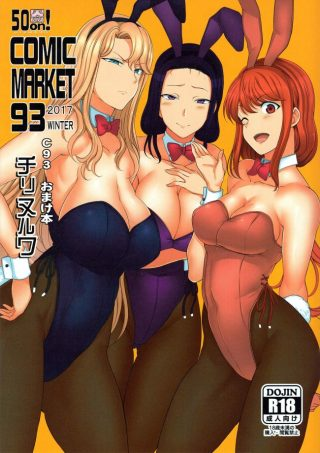 催眠かけて指揮官になりすましたおっさんが愛宕と高雄の姉妹に種付け3P セックス!!!!【アズールレーン エロ漫画・エロ同人】