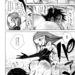 【エロ漫画】優しくてエッチだけどプレイはえげつないお姉さんによるM男調教 www
