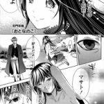 元カノと再び付き合うことになったが、彼氏は外見も性格も変わっていて自分を 振った彼女に同じ目に合わせようと企む!!