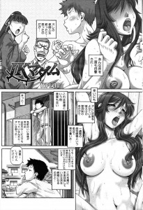 生徒に手を出した教師は自宅謹慎するも迫ってくる二人に流されて3Pセックス することにwww