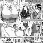【エロ漫画】体を売って食堂を経営している未亡人の母親のことを見続けていた 娘が自分も…w【オリジナル】