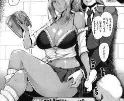 【エロ漫画】彼女にフラレて凹んでいる同級生の男をカモにしようとしたギャル が予想外のデカチンに…w【オリジナル】