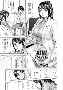 年上の女性が好きな少年は新しく出会った巨乳なお姉さんにパイズリしてもらう と大量に射精する!!