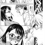 【エロ漫画】普段はコンタクトの巨乳彼女がメガネをかけたらめちゃくちゃ可愛 かったので、いつもより激しいセックスしちゃった?