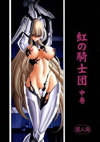 帝国軍の手に落ちた女性兵が、肉便器として強姦されちゃうw【エロ漫画・エロ 同人】
