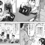 【エロ漫画】好きな男と一緒にいたくて勉強が疎かになった女の子がカンニング をネタに教師に犯される!【オリジナル】