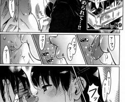【エロ漫画】クーラーもついてないムンムンの部屋で拘束プレイを楽しむ姉弟は 空気読めなさすぎるwww【オリジナル】