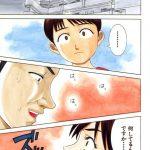 【エロ漫画・エロ同人】女日照りのバツイチ男が隣のJKにムラムラして押し倒 して中出しS〇X。息子が見ててもお構いなしの狂気レイプ!