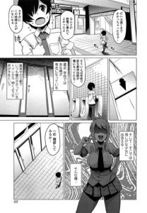 【エロ漫画・たまごろー】アストロガール 駅のトイレに連れ込まれて初対面の 女の子とセックス