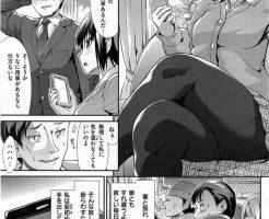 【エロ漫画】娘に相手されなくて寂しいパパが学生の女の子に依存してしまった 結果、娘の本性を知ることに…w【オリジナル】