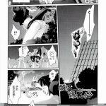 【エロ漫画・エロ同人】落ちこぼれの巨乳忍者娘が敵の一族の男と野外でイチャ ラブセックス♪パイズリフェラと堪能されて最後はたっぷり中出しフィニッシュ !
