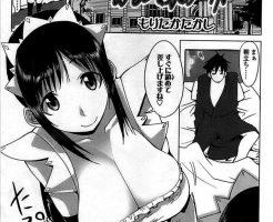 【エロ漫画】とある文豪は嫁にメイドとして奉仕させまくって小説のネタにして いるwww【オリジナル】