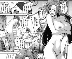 【エロ漫画】変態プレイばかりしてくる変態な彼氏に変態セックスばかりされて 変態になっていた彼女www【オリジナル】