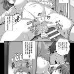 【エロ漫画】両親を事故で亡くし、叔父さんの家に身を寄せることになった姉弟 。始めは穏やかな叔父だったが生活が苦しくなるにつれてイライラしてきて弟の 留守中に姉をレイプしちゃう・・・