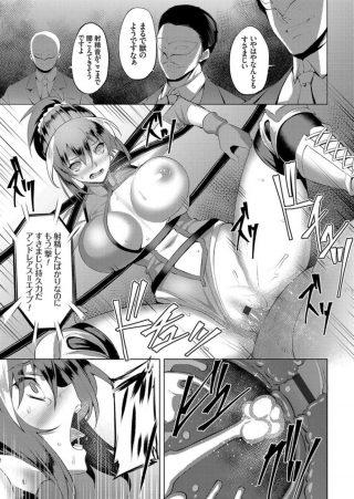 【エロ漫画】対戦相手のレスラーに手錠で拘束され種付けプレスをキメられてし まう雌レスラー…容赦のないチンポ責に快楽堕ちした彼女の姿がこれだ!! 【レイプエロ漫画・オリジナル】