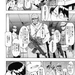 【エロ漫画・エロ同人】日本のエッチな漫画が読み放題になるからって村民みん なで捏造に協力してセックスしまくっちゃう部族って一体…