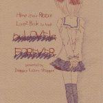 【姫リボ エロ同人誌・エロ漫画】姫子と大地がイチャラブセックスしち ゃうよwwww