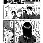 【エロ漫画・エロ同人】後ろの席の男子にブラを売るエッチな女子校生に誘惑さ れ中出しセックスしちゃうよww