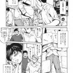 【エロ漫画】夜の学校徘徊してたら生徒会長の巨乳JKが教室でオナニーし てて口止め料としてセックスさせてくれますた♪