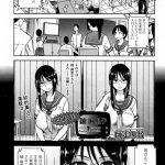 【エロ漫画】優等生なJKが生徒会選挙の生放送で乳揉まれてオマンコ陵辱 されて全校生徒の前で犯されてイっちゃってるぅぅwww