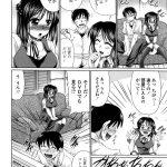 【エロ漫画・エロ同人】女子校生の彼女を家に招きスクール水着姿やネコミミコ スで中出しセックスしちゃうよw
