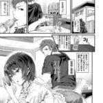 【エロ漫画・松河】スペルマーキング 初めて出来た彼女のデカ尻に興奮して尻 コキして学校でセックス