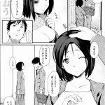 【エロ漫画・エロ同人】夫とその弟と一緒に暮らす女は夫にかまって貰えない日 々が続いて性欲がたまる一方で魔が差して…