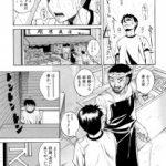 【エロ漫画・エロ同人】女友達の家に遊びに行くと巨乳を使ってパイズリさせて もらったりセックスフレンドになって生ハメするwww