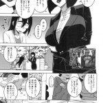 【エロ漫画】高圧的な態度の熟女妻を神の力で洗脳しどんなプレイもOKの 従順な性奴隷にwww