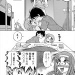【エロ漫画・エロ同人】巨乳の彼女は姉にからかわれながらも彼氏と二人きりに なるとイチャラブセックスを始める♪