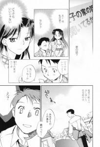 【エロ漫画・エロ同人】元カノとお家ラブラブセックス?手マンクンニで 興奮してきて押入れの中で中出ししちゃうよww