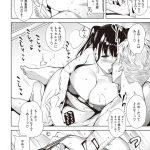 【エロ漫画】ちょっとMッ気のある童顔グラビアアイドルの人妻が旦那に いじめられてヨがりまくっちゃう!