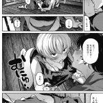 【エロ漫画】片想いしていた男の子が筋金入りの変態で衝撃受ける広島弁の女の 子www