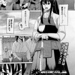 【エロ漫画・エロ同人】部室にパンツが落ちてて先輩のだと気がついて勃起して しまった少年が先輩にバレて逆レイプされる