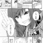 【エロ漫画・エロ同人】先生と付き合っているけど約束すっぽかされてイラつい たから心の赴くまま放課後の教室で先生を犯すJK♪
