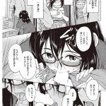 【エロ漫画】金欠女子大生が青年にご飯をおごってもらう代わりに性奉仕www
