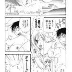 【エロ漫画・エロ同人】いつも姉の下着を盗む弟に姉がエッチなお仕置き!爆乳 を揺らしながら騎乗位で中出しされちゃうwww