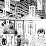 【エロ漫画・エロ同人】憧れの先輩に告白し、とりあえず体育倉庫でフェラチオ しバックから挿入されちゃうJKwww