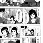 【エロ漫画・傷希レイ】ビッチーズジャーニー第5話 寝ている男のチン ポをしゃぶってイチャラブセックスする女