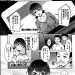 【エロ漫画・エロ同人】メガネの似合う女子アナがまさに穴としてエロファック を楽しんでお礼とばかりにPのチンポを咥えまくる