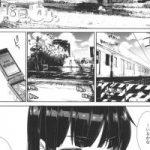 【エロ漫画】超貧乏なダメ彼氏と付き合っている彼女がクソ暑い部屋で汗だくセ ックス後に…w【オリジナル】