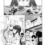 【エロ漫画・エロ同人】妹と幼馴染の二人と関係を持つと、二人とも自分のこと が好きだと分かって3Pセックスするwww