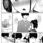 【エロ漫画】巨乳の女子校生が密かに思いを寄せる先輩におっぱいを密着させて アピールしてイチャラブエッチ?