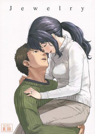 【エロ漫画・エロ同人】美人な奥さんとのラブラブ子作りセックスだよ〜w