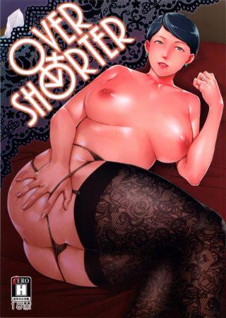 【エロ漫画・エロ同人】巨乳熟女が隣に住むショタっ子誘惑してエッチしちゃっ てるw